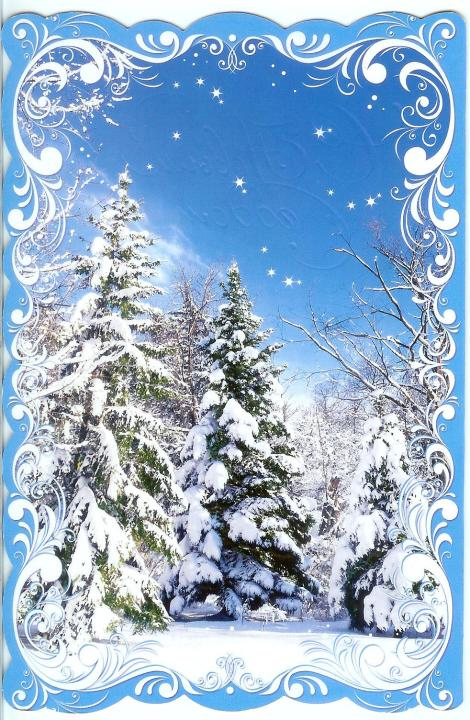 belarus-christmas-card-2-inside-left