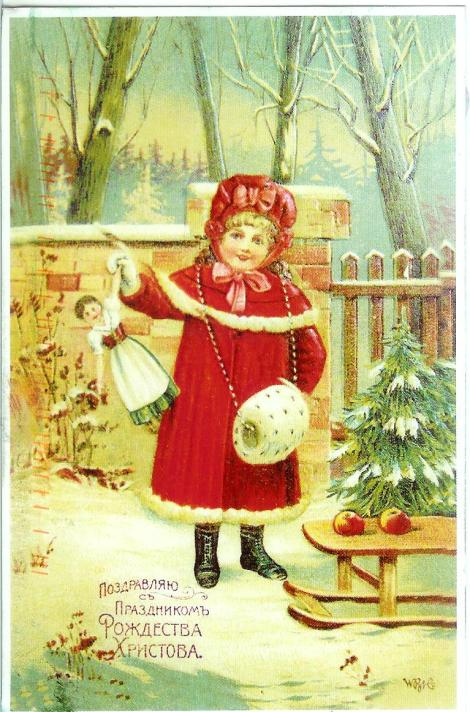 russia-christmas-card