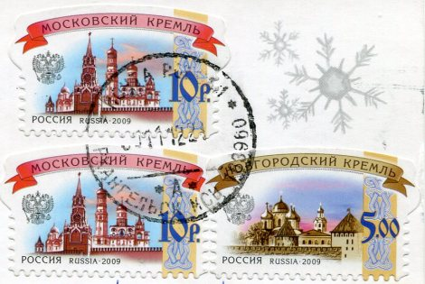 russia-dragon-in-the-snow-stamps