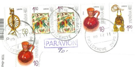 ukraine-chrsitmas-card-stamps