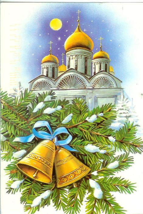 usa-z-russian-christmas-card
