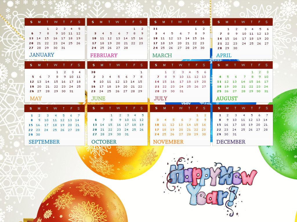 Календарь на групповое