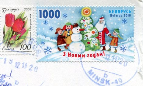 belarus-father-frost-stamps