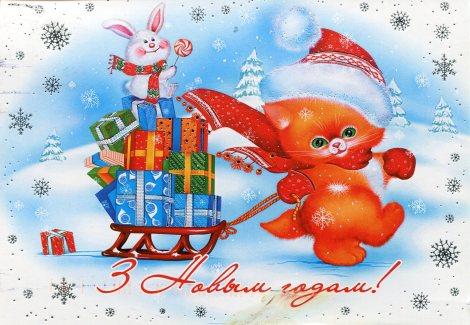 belarus-merry-christmas