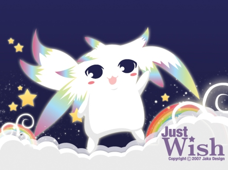 Just_Wish_by_VampireJaku