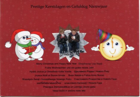 netherlands-christmas-card1