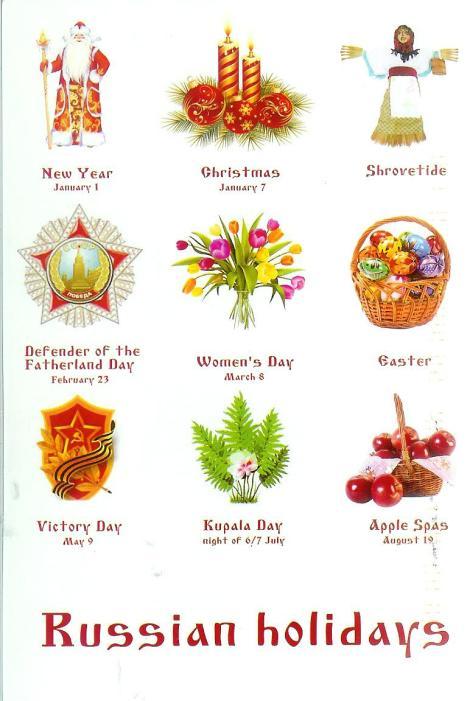 russia-holidays