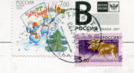 russia-stamps