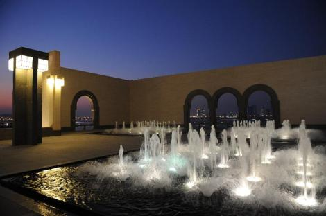 New Museum of Islamic Art - Doha