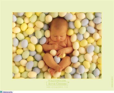 bebe.ovos.de.pascoa