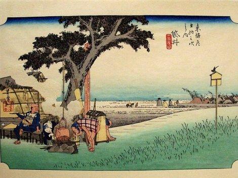hiroshige-fukoroi