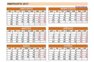 2steps-gr_calendar_2017_one_sheet_orange_001