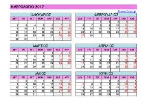 2steps-gr_calendar_2017_one_sheet_pink_cyan_001