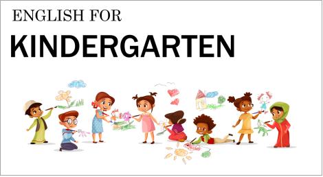 EnglishForKindergarten